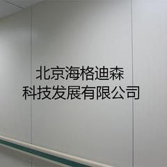北京海格迪森专业生产销售医院索洁板,医院墙内系列市场前景值