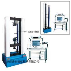 微机控制防水卷材土工布拉力试验机