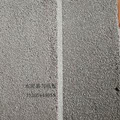 A级防火水泥匀质板,德州专业生产外墙保温板厂家