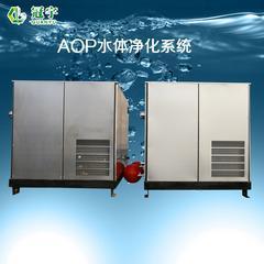 高级氧化净化设备厂家/AOP水体净化设备【价格,厂家,求购,使用说明】
