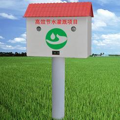 灌溉通农田灌溉无井房型射频卡灌溉控制器节水灌溉