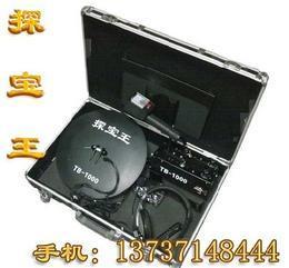 福建地下金属探测器,福州黄金探测器