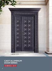 陕西别墅铸铝门价格, 安徽佳航铸铝庭院门