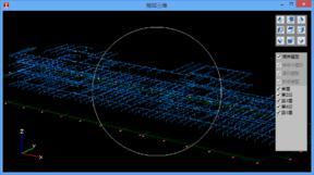 BIM安装算量软件