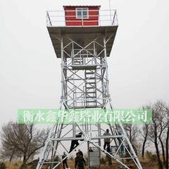 10米,15米,20米,25米,30米防火瞭望塔