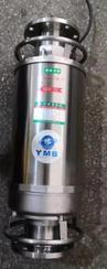 316L不锈钢水陆两用泵