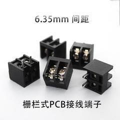 栅栏式PCB接线端子 HB635