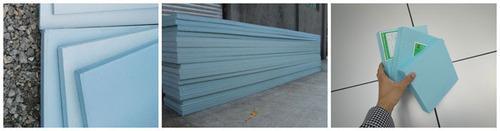 XPS挤塑式聚苯乙烯保温板