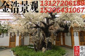 青岛假树制作公司13127206189