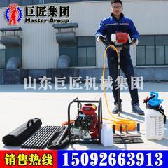 中国巨匠BXZ-1单人背包式取样钻机 小型地质勘探钻机动力足