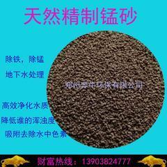 优质天然锰砂滤料厂家直销