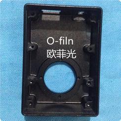工业照相机金属外壳,黑色铝合金加工