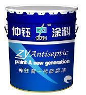 ZY-8001钢结构通用防腐涂料