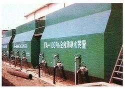 全自动净水器
