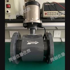 LZD280/100G矿用本安型流量计