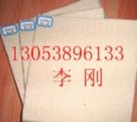 黑龙江哈尔滨土工布价格