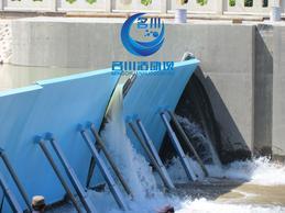 漫水坝mc-ms722