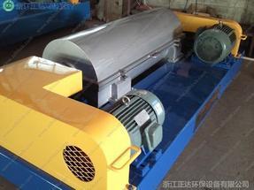 WL-450型离心脱水设备