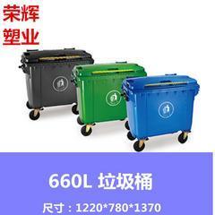 湖北武汉塑料垃圾桶环卫垃圾桶生产厂家