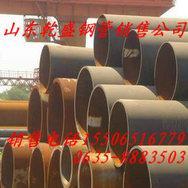 高压锅炉管·20G高压锅炉管·5310高压锅炉管