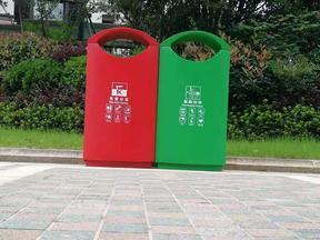 西安户外公园新型两分类垃圾桶厂家生产设计定做多分类环保垃圾果皮箱