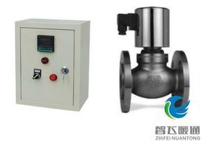 智飞暖通厂家直销WK11型自动温控