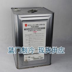 出光润滑油FVC68D 5L 18L 200L