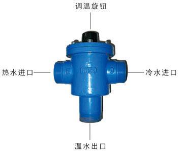 热水工程恒温混水阀