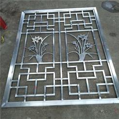 厂家定制仿木色仿木纹铝合金窗花