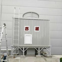 冷却塔厂家直供方形逆流式冷却水塔ZYST-60F