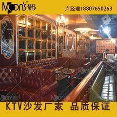 室内装修用家具建筑装修家私酒店美式沙发KTV卡座