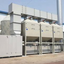 【厂家直销】活性炭催化燃烧CO装置,有机废气处理吸附浓缩,co催化燃烧装置,吸附脱附催化燃烧装置