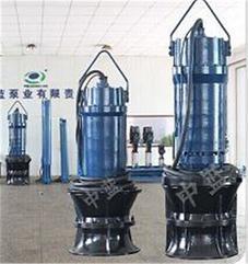 厂家直销大流量QZB系列潜水轴流泵