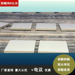 新疆耐酸砖 耐酸胶泥 耐酸瓷板零售