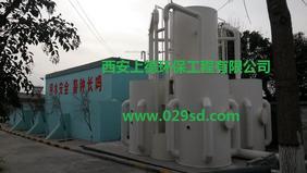 西安饮用水净化设备|西安饮用水处理设备