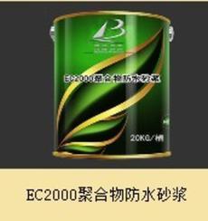 邵阳聚合物防水砂浆/邵阳哪里有卖聚合物防水砂浆
