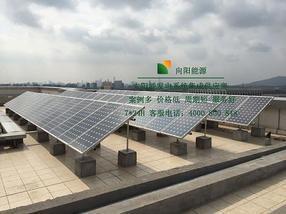 江苏南通太阳能发电 南通光伏发电太阳能 南通光伏发电分布式光伏发电分布式太阳能发电
