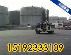 新疆乌鲁木齐沥青砂冷施工的罐底防腐材料