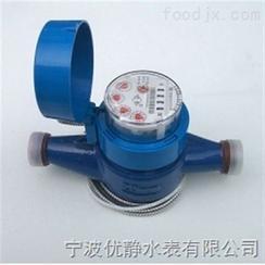 NB-IOT物联网水表 小口径电磁水表