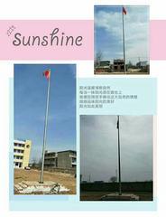 江苏学校旗杆便宜厂家,泰州不锈钢旗杆报价,兴化旗杆厂家