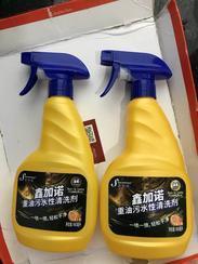 高效环保清洗剂 工业不伤手重油污清洗剂