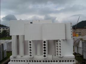 成都石膏砌块-四川恒固建材有限公司