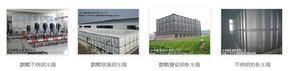 不锈钢水箱选北京麒麟水箱公司