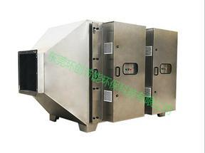 UV光解废气 有机废气治理设备