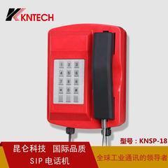 工业电话机报价 防水防潮自动拨电话机 隧道IP电话