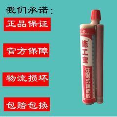 来宾GH-600改性环氧植筋胶 注射式植筋胶厂家