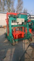 水利U型渠槽構件成型機械設備