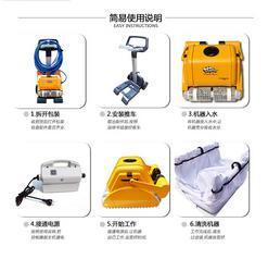 游泳馆清洁设备-全自动清洁机器人