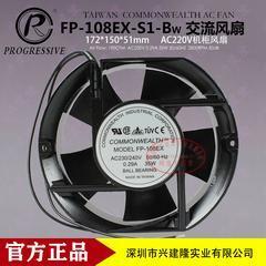 电气控制柜用台湾三协FP-108EX-S1-B散热风扇