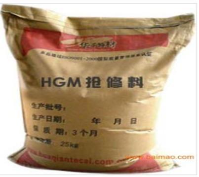 供应质量好的HGM抢修料---辽宁HGM抢修料厂家